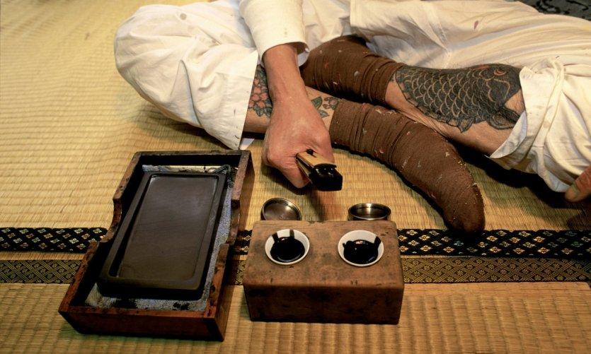Nécessaire de tatouage de yakusa.