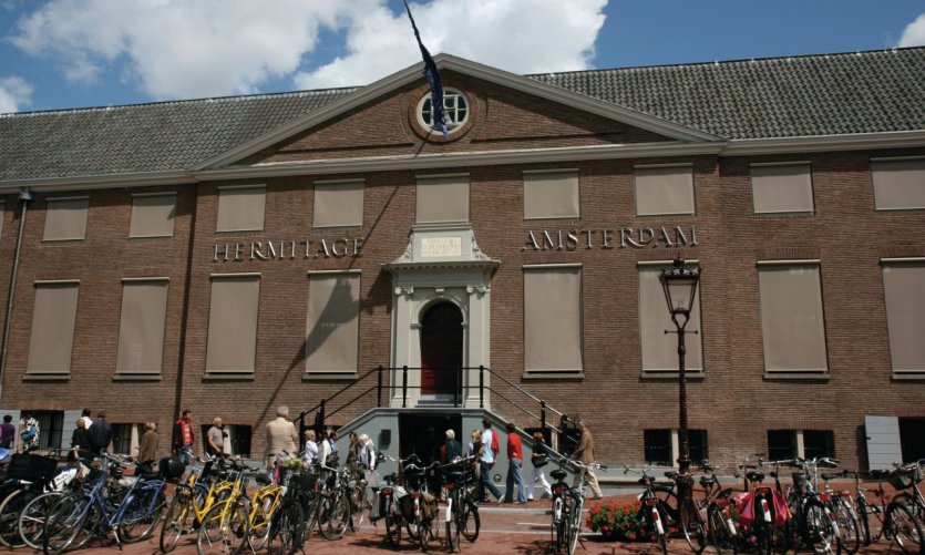 Musée Hermitage à Amsterdam.