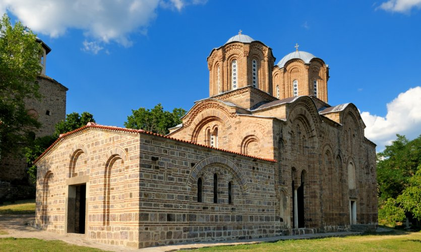 Monasterio de Lesnovo, cerca de Kratovo.