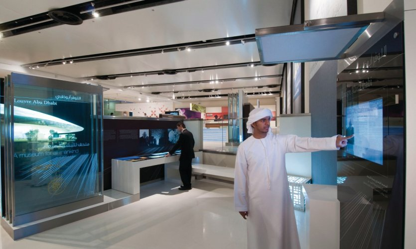 Centre d'exposition Manarat Al Saadiyat