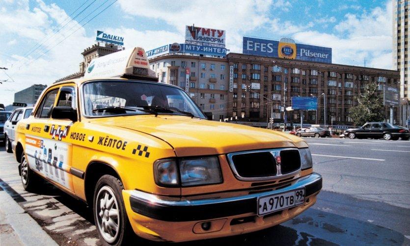 Arbatskaïa, taxi moscovite.