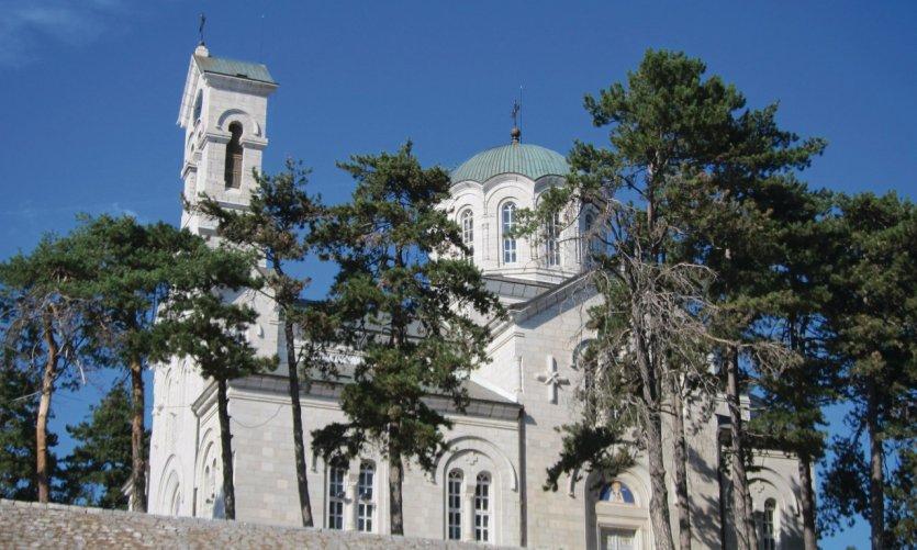 Eglise Sv. Vasillije