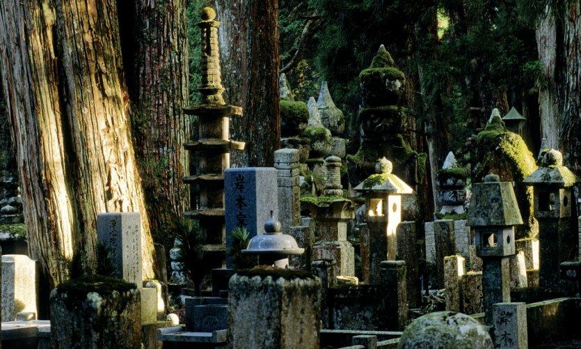 Nécropole de Kōya-san.
