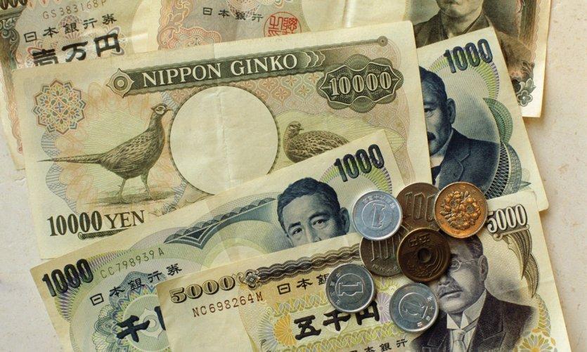 Le yen, la monnaie japonaise.