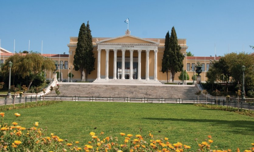 Le jardin national d'Athènes offre une belle vue sur le Zappéion.