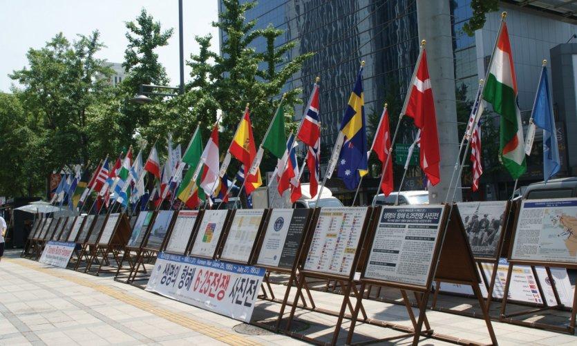 Hommage aux combattants de la guerre de Corée.