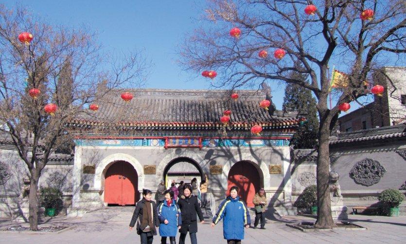Temple taoïste du Nuage Blanc.