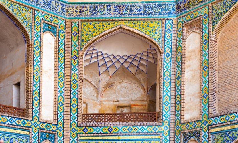 <p>Détail de la mosquée Jameoji, Qazvin.</p>