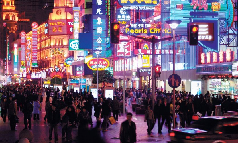 Le temps d'un long week-end, vivez Shanghai la nuit