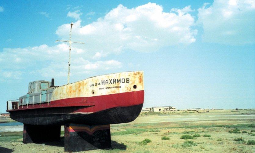 <p>Antiguo puerto con barcos fracasados.</p>