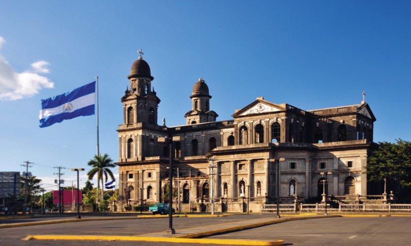 Vieille cathédrale, Managua.