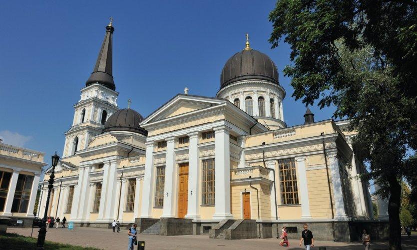 Cathédrale Preobrajensky.