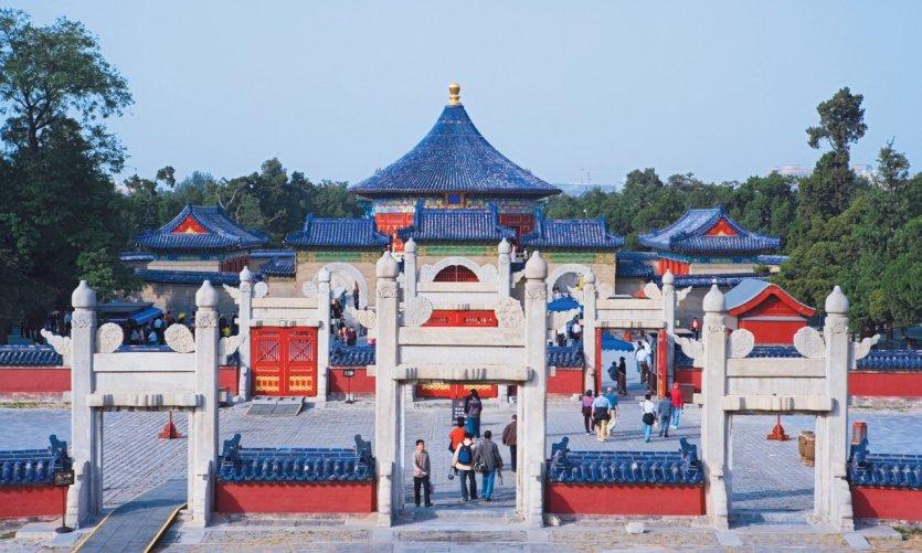 Templo del Cielo (Tiantan) - La Bóveda celestial imperial (Huangqingyu).