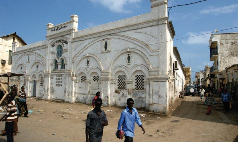 L'école franco-islamique de Djibouti.