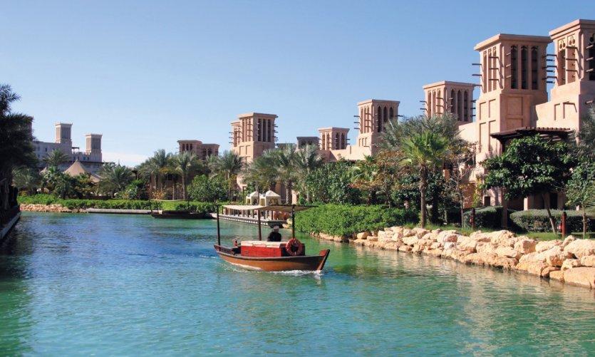 Hôtel Madinat Jumeirah