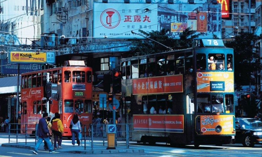 Tramways à Hong Kong.