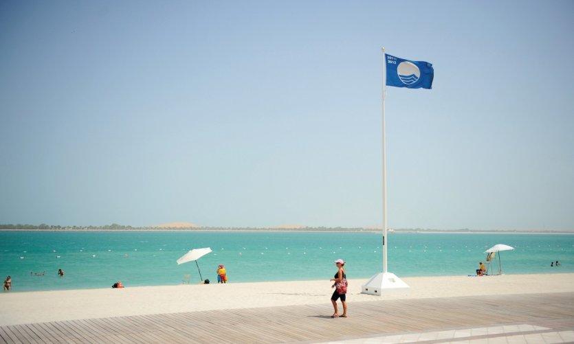 La Corniche d'Abu Dhabi