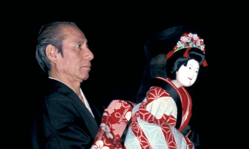 Théâtre de marionnettes bunraku d'Osaka.