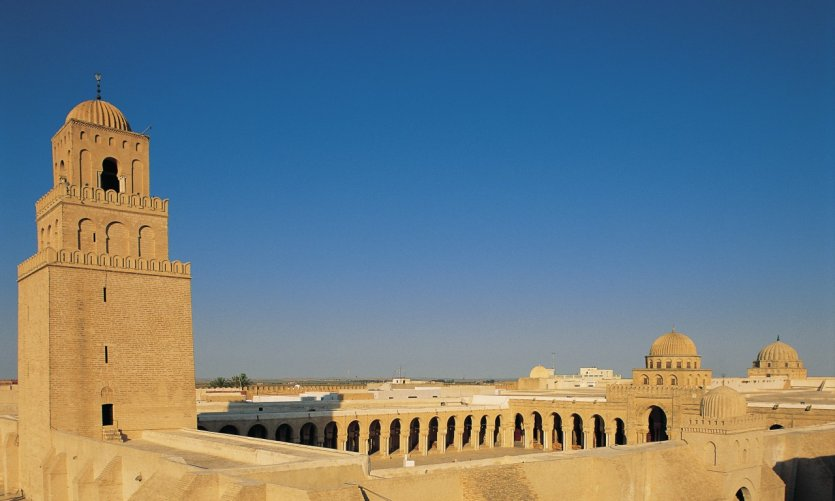 <p>Great mosque of Kairouan.</p>