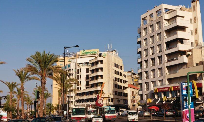 Descubrimiento de Beirut