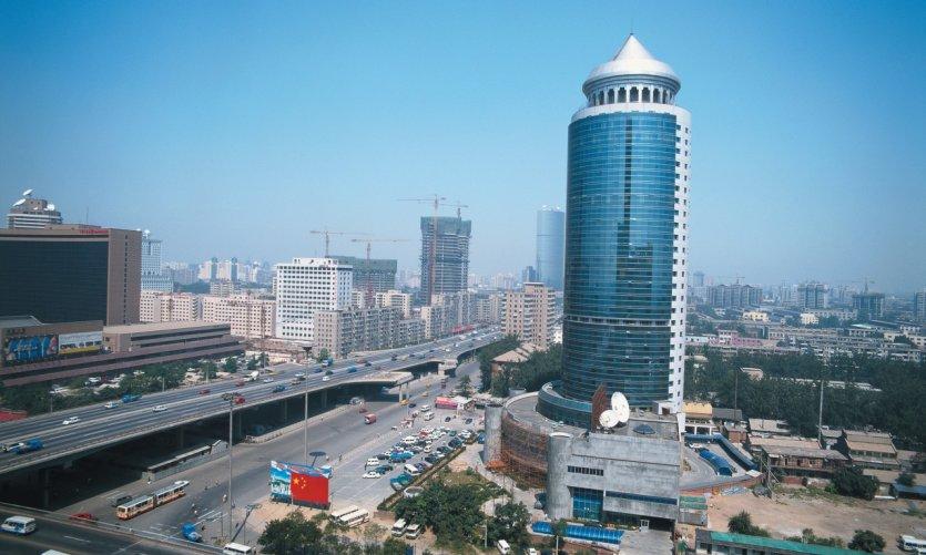 Vue de Pékin.