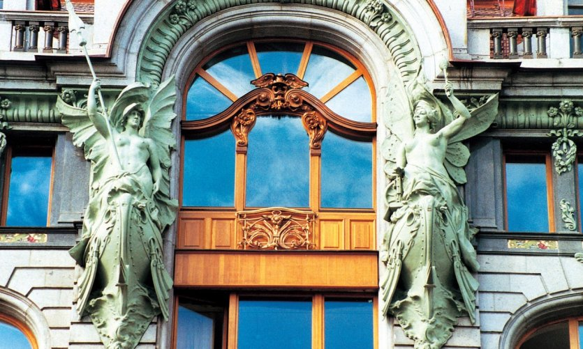 Maison du livre sur la Perspective Nevski.