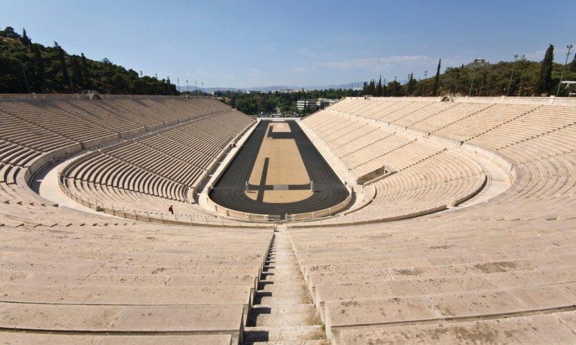 Stade de marbre.