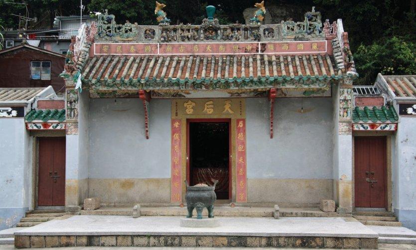 Temple Tin Hau sur Cheung Chau.