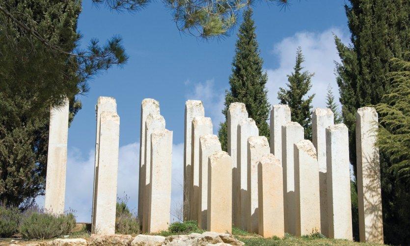 Le mémorial des enfants à Yad Vashem.