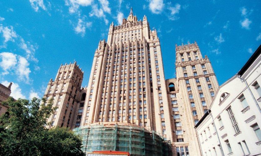 Arbatskaïa, gratte-ciel du ministère des Affaires étrangères.