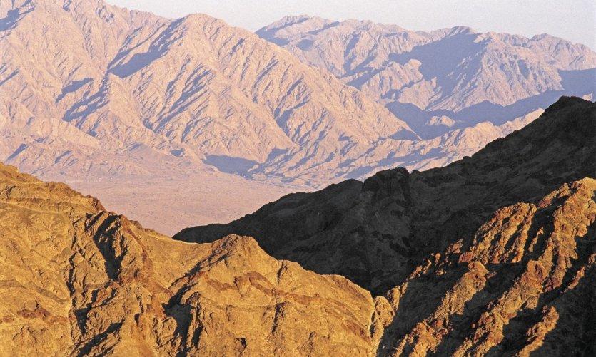 Paysage du désert du Néguev.