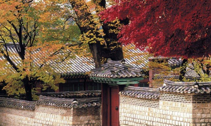 Palais Changdeokgung.
