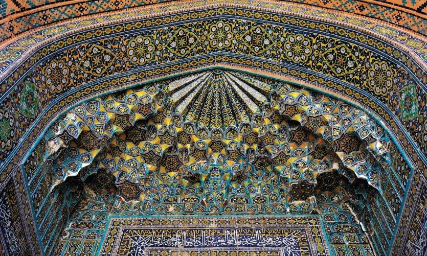 Détail d'architecture du Registan.