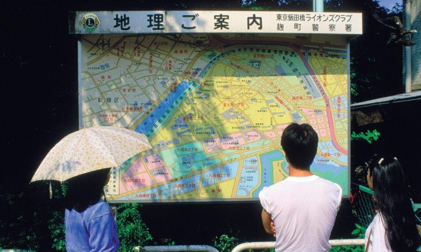 Plan de métro.