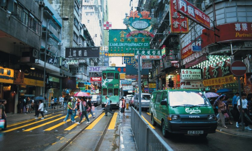 Rue de Hong Kong.