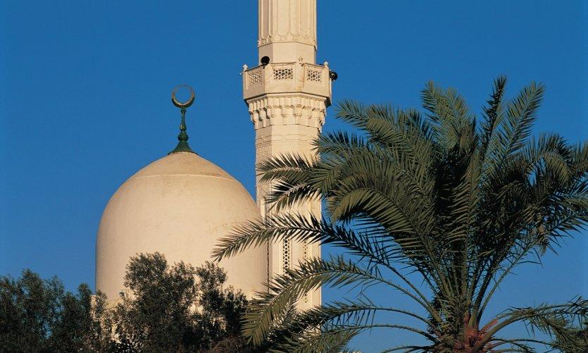 Mosquée d'El-Kharga.