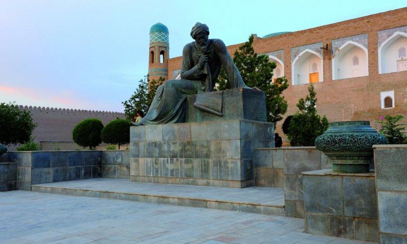 The statue of Al-Khawarizmi, originating in the Uzs region, which introduced algebra into mathematics.
