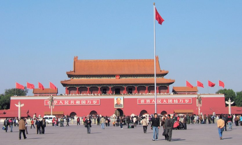 Place Tian'Anmen, porte de la Paix céleste.