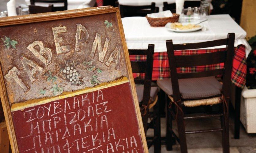 Taverne grecque du quartier de Plaka.