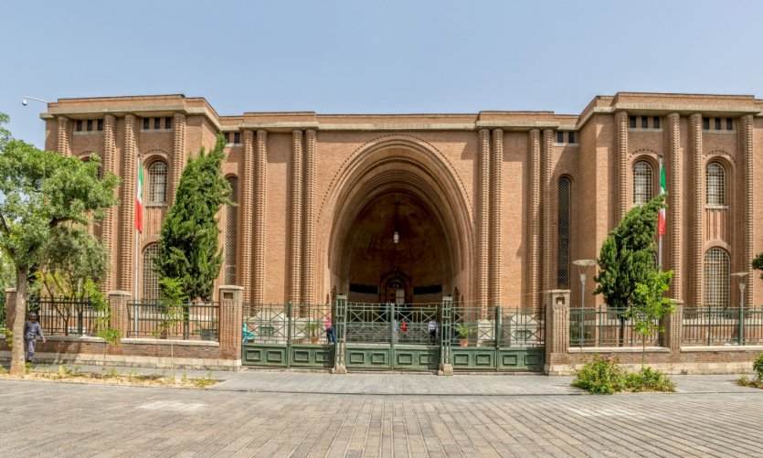 Le musée national d'Iran.