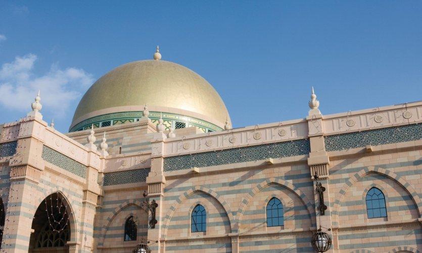 Museum of Islamic Civilization.