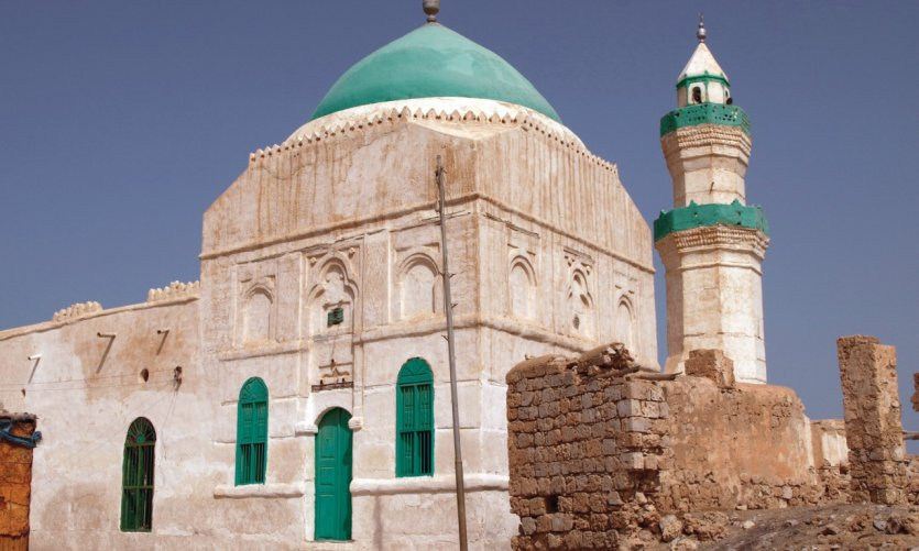 Mosquée Taj as-Sir.