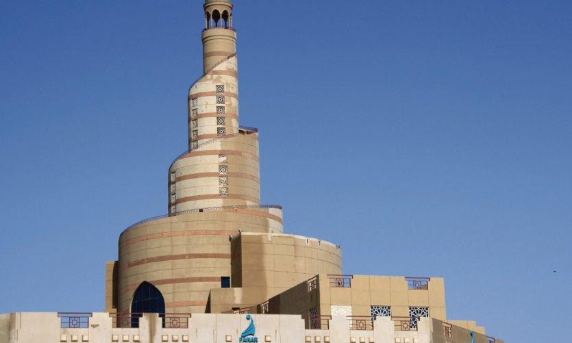 Fanar Islamic Cultural Center.