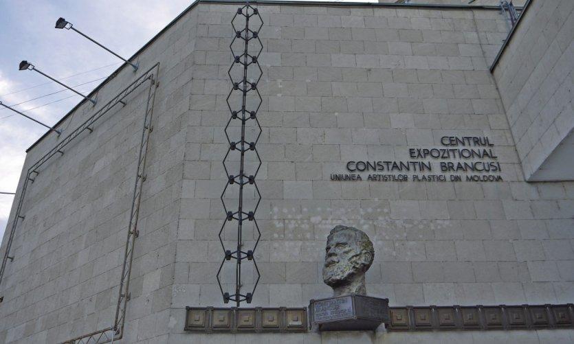 Entrée du Centre d'Exposition Constantin Brăncuşi.