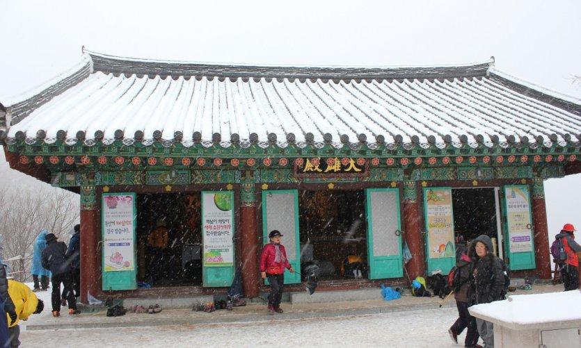 Los alrededores de Daegu bajo la nieve.