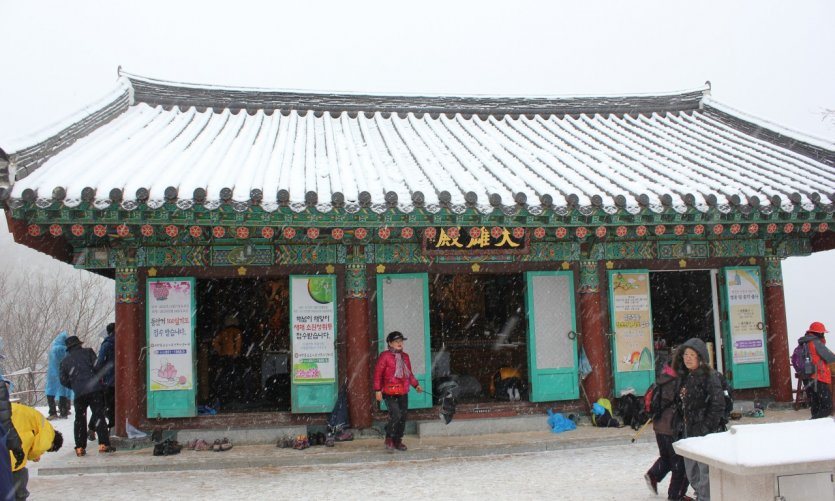 <p>Nearby Daegu under the snow.</p>