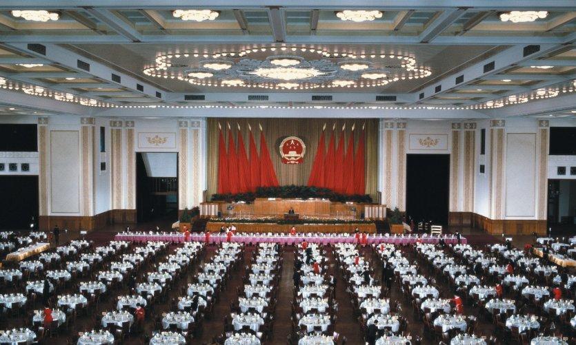 Assemblée du peuple.