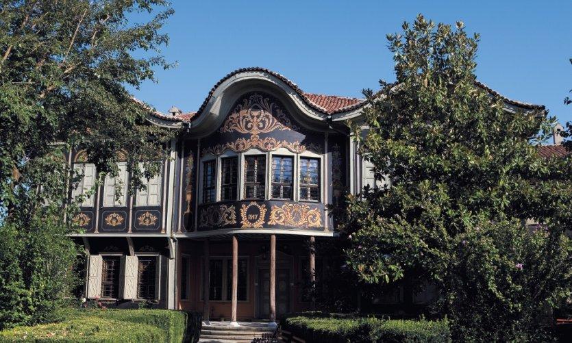 Musée d'Ethnographie (ancienne maison Kouyoumdjioglu).