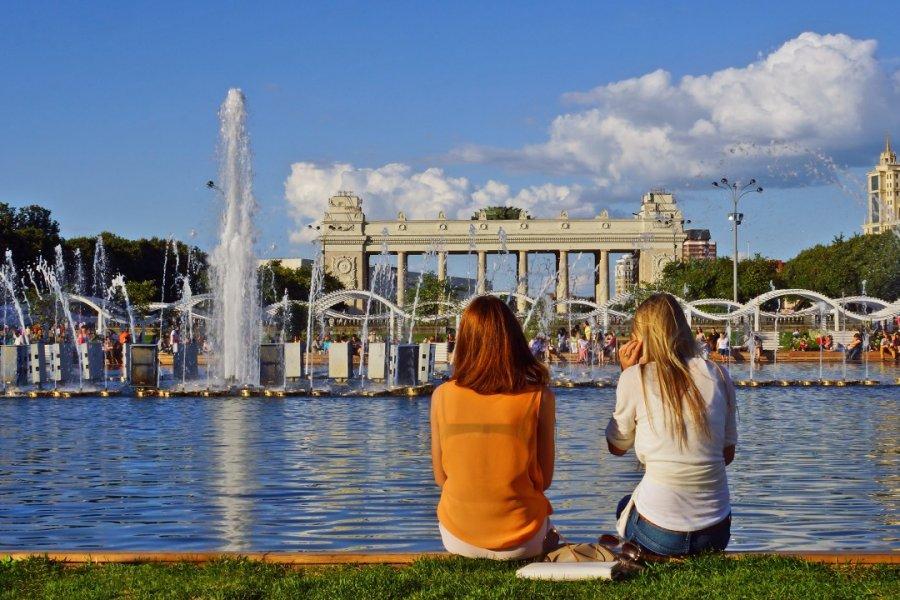 Dans le parc Gorky. (© Dimbar76 / Shutterstock.com))