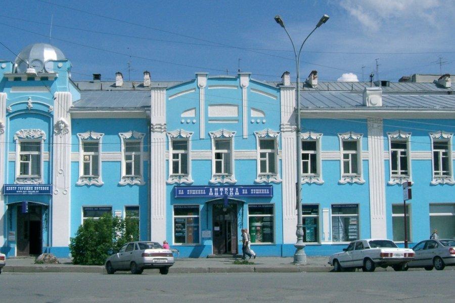 Immeuble Art nouveau du centre-ville d'Ekaterinburg. (© Stéphan SZEREMETA))